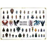 Place mat - Final Fantasy Series
