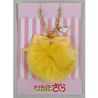 Bag Charm - Card Captor Sakura / Cerberus