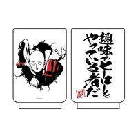 Japanese Tea Cup - One-Punch Man