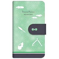 Smartphone Wallet Case for All Models - Smartphone Cover - Failure Ninja Rantarou / 6th Grader