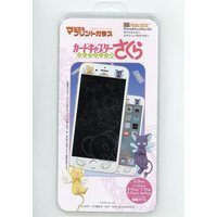 Protective Screen - Magical Print Glass - Card Captor Sakura / Spinel Sun & Cerberus