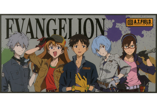 Bath Towel - Evangelion