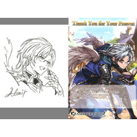 Postcard - Illustrarion card - GRANBLUE FANTASY / Altair