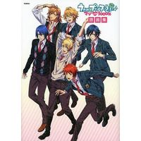 Book - UtaPri