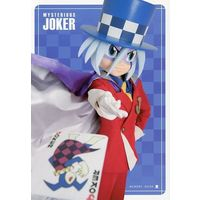 Book - Mysterious Joker