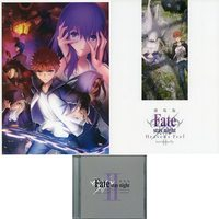 Booklet - Fate/stay night