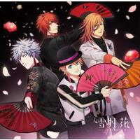 Music - UtaPri