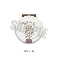 Cable Clip - Araburu Kisetsu no Otome-domo yo. (O Maidens in Your Savage Season) / Sugawara Niina
