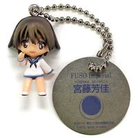 Key Chain - Strike Witches / Miyafuji Yoshika
