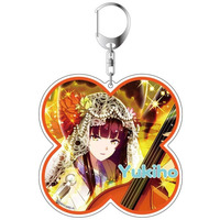 Big Key Chain - Band Yarouze! (Banyaro!) / Yukiho (Banyaro!)