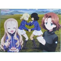 Purchase Bonus - GIRLS-und-PANZER