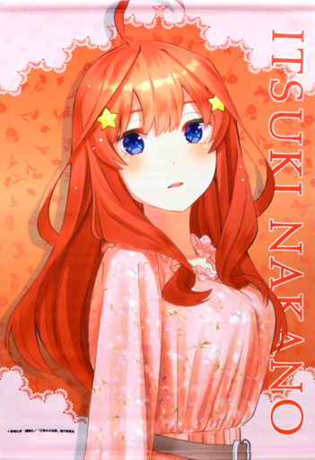 Tapestry - The Quintessential Quintuplets / Nakano Itsuki