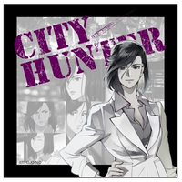Towels - City Hunter
