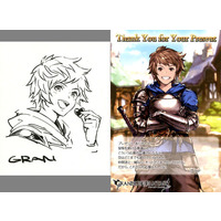 Postcard - Illustrarion card - GRANBLUE FANTASY / Gran