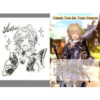 Postcard - Illustrarion card - GRANBLUE FANTASY / Arthur
