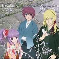 Drama CD - Tales of Graces / Sophie & Tear & Asbel