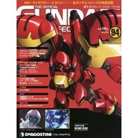 Book - Gundam series