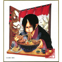 Trading Illustration Card - Hoozuki no Reitetsu / Hoozuki