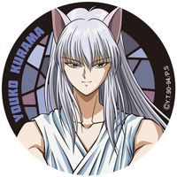 Badge - YuYu Hakusho / Kurama