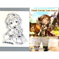 Postcard - Illustrarion card - GRANBLUE FANTASY