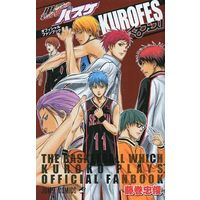 Illustration book - Official Guidance Book - Kuroko's Basketball