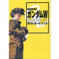 Booklet - Mobile Suit Gundam Wing