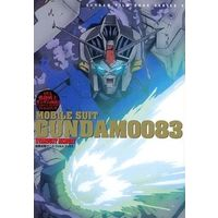 Book - Mobile Suit Gundam 0083