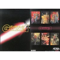 Booklet - Gundam series