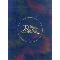 Booklet - UtaPri