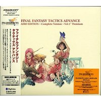Drama CD - Final Fantasy Series
