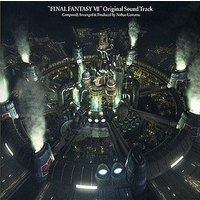 Soundtrack - Final Fantasy VII