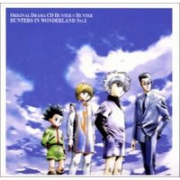 Drama CD - Hunter x Hunter