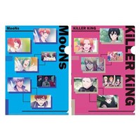 Plastic Folder - B-Project: Kodou*Ambitious / Killer King & Moons
