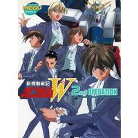 Book - Mobile Suit Gundam Wing