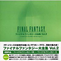 Book - Final Fantasy Series