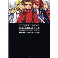 Illustration book - Tales of Symphonia