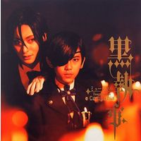 Booklet - Illustration book - Black Butler