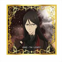 Square Badge - The Case Files of Lord El-Melloi II