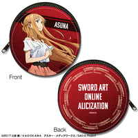 Coin Case - Sword Art Online / Asuna