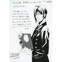 Portrait - Black Butler
