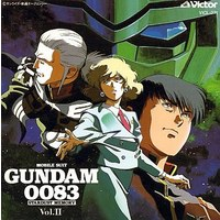 Theme song - Mobile Suit Gundam 0083