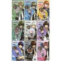 (Full Set) Key Chain - Norn9