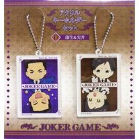 Acrylic Key Chain - Joker Game / Jitsui & Gamou Jirou
