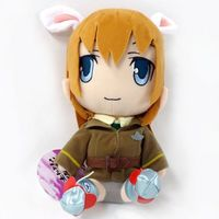 Plushie - Strike Witches / Charlotte E. Yeager