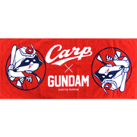 Towels - Gundam series