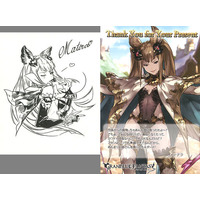 Postcard - Illustrarion card - GRANBLUE FANTASY / Metera