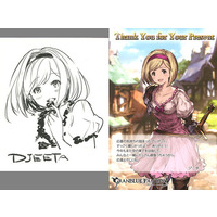 Postcard - Illustrarion card - GRANBLUE FANTASY / Djeeta