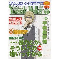 Mini Notebook - Durarara!! / Shizuo Heiwajima
