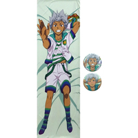Dakimakura Cover - King of Prism by Pretty Rhythm / Over The Rainbow & Nishina Kaduki