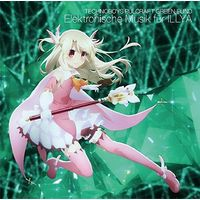 Theme song - Fate/kaleid liner Prisma Illya